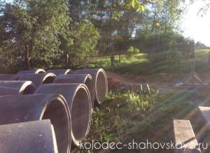 септик их бетонных колец в Шаховском районе, септик из жби колец в Шаховском районе, септик в Шаховском районе, копка септика в Шаховском районе, выкопать септик в шаховском районе, копка септика из бетонных колец в Шаховском районе, септик на даче в Шаховском районе, септик из бетонных колец на даче в Шаховском районе, септик на участке в Шаховском районе